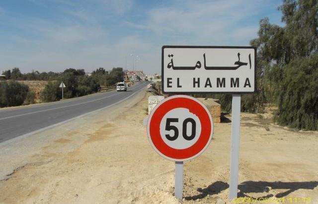 hama_gabes