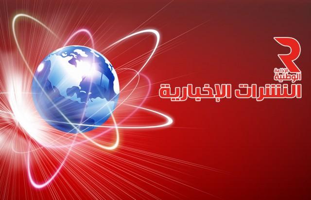 news_rtt2_ammar