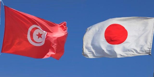 TNV26501japon-tunisie