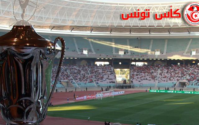 coupe_tunisie