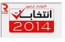 election_presiden