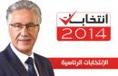 hamma-hammami-presidentielle-2014