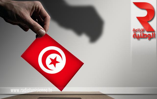 election-20141