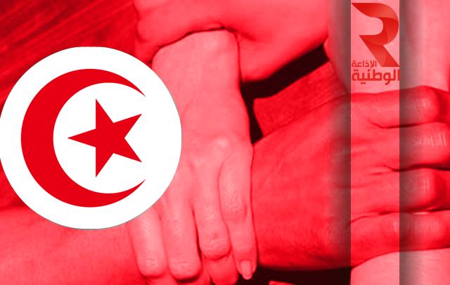 rtt_ammar_tunisie