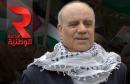 Salman-El-Herfi