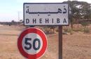 dhiba