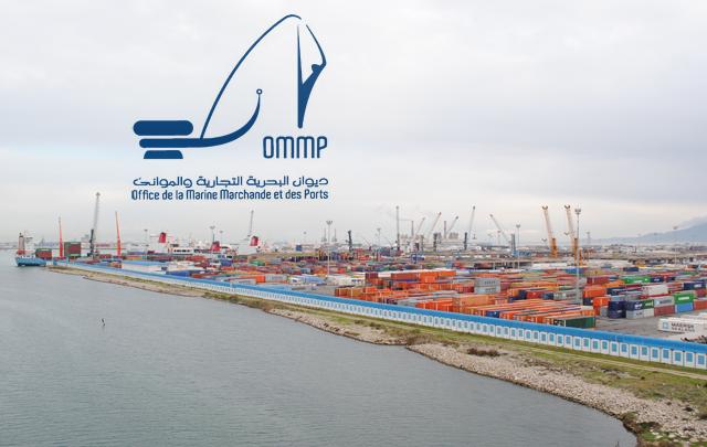 ommp2015