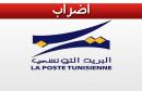 poste-tunisienne-greve