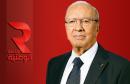 Beji-Caid-sebsi-radio-nationale