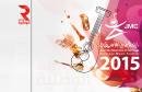 festival_music