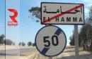 hamma_gabes