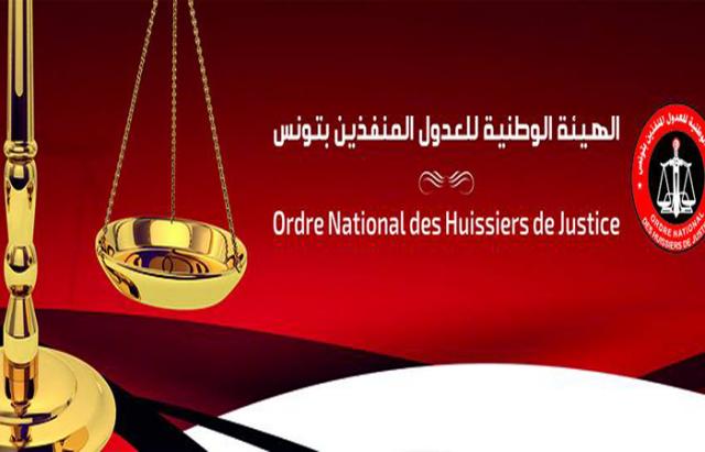 ordre-national