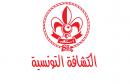 scout_tunisie_rtt