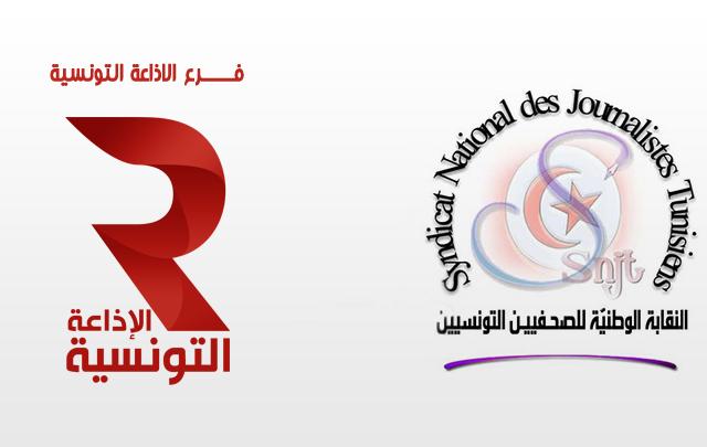 election-snjt-radio-tunisienne
