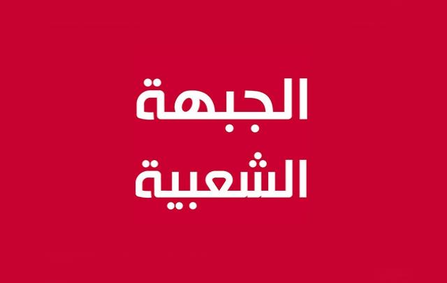 jabha_news