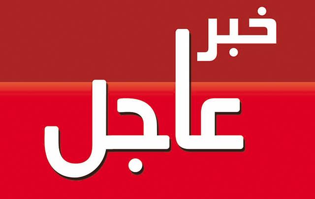 3ajel