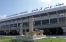 aeroport-tunis-carthage