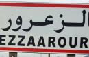 ezzaarour_bizerte