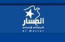 masar_news