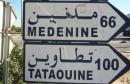 tatouine-medenine