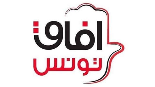 حزب آفاق تونس يعبّر عن عدم ارتياحه من تعطل عملية سد الشغور على رأس هيئة الانتخابات