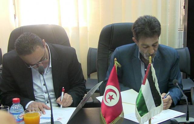 radio-tunisienne