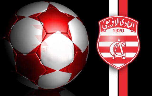 club_africain2015