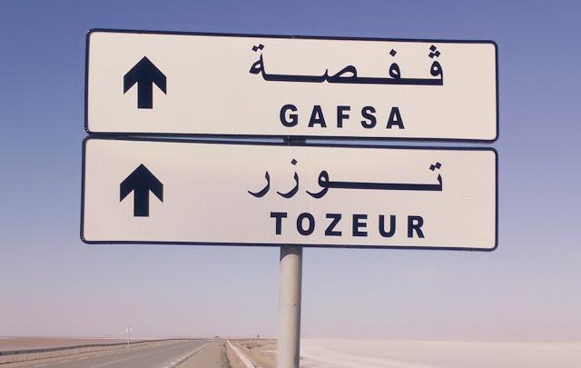 touzeur_gafsa