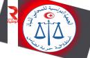 justice_jeune_ammar2015
