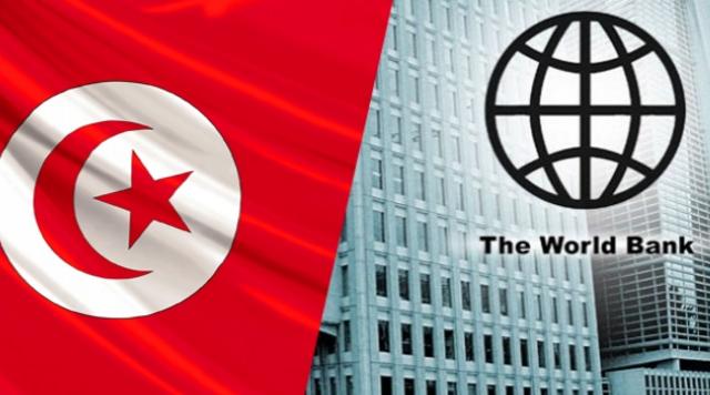tunisie-worldbank