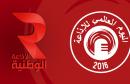 radio-nationale-world-radio-day