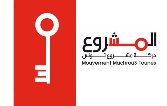 mouvement_tounes