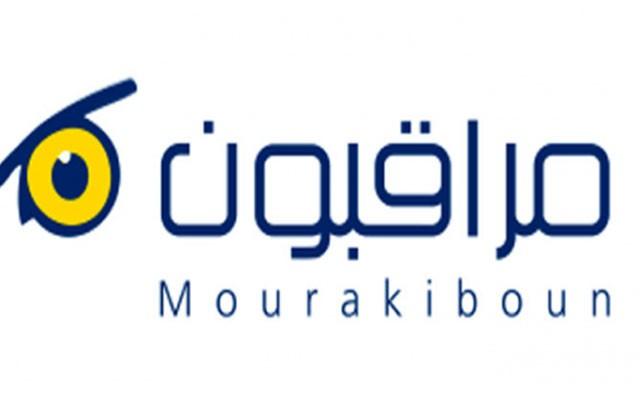 mourakiboun2