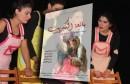 """عرض مسرحية """"بائعة الكبريت """" غدا بدار الثقافة ابن زيدون بالعمران"""