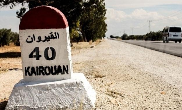 Kairouan-hopital2