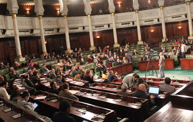 parlement2018