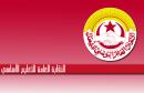 education_sundic2015-640x405