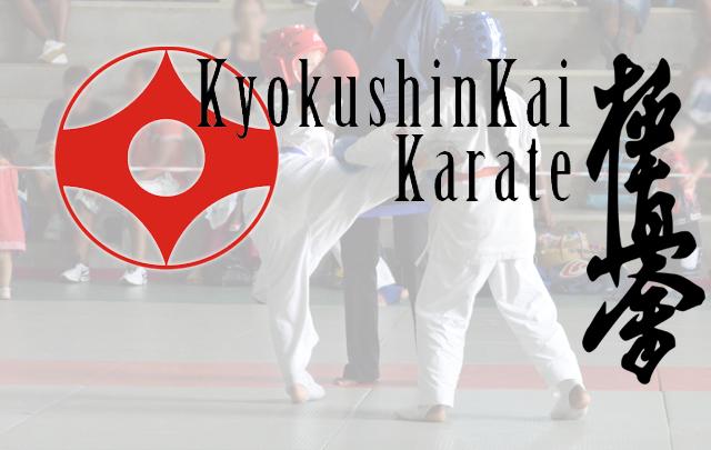 karate2018