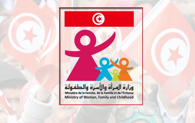 وزارة المرأة 17 7 نسبة كبار السن في تونس في أفق 2029 الإذاعة
