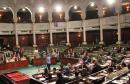 parlement2452018