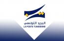 poste_tunisie_ammar