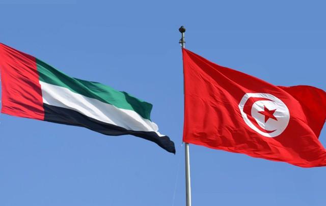 emarte_tunisie
