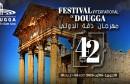 dougga_festival2018