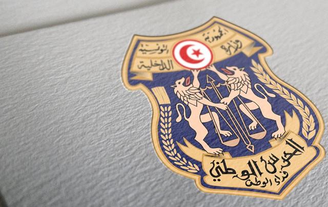 garde_nationale_ammar_jebali_rtt
