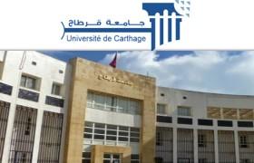 université-carthage