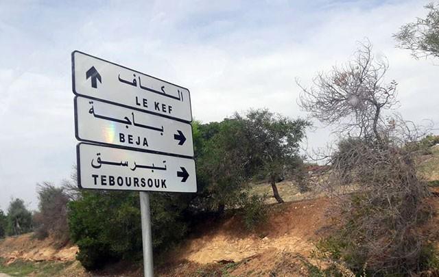 kef_beja_teboursouk