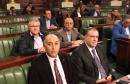 parlement2111