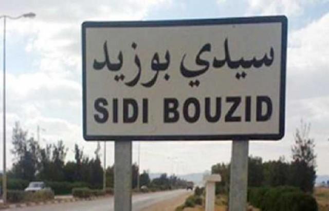 IMGBN48856sidi-bouzid