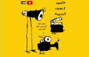 cinema_palestine_tunisie