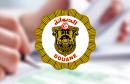douane_tunisie